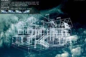 楼市持续低迷 智能家居为房地产需求增色