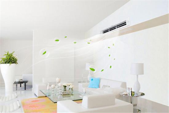 家用中央空调如何选购安装?